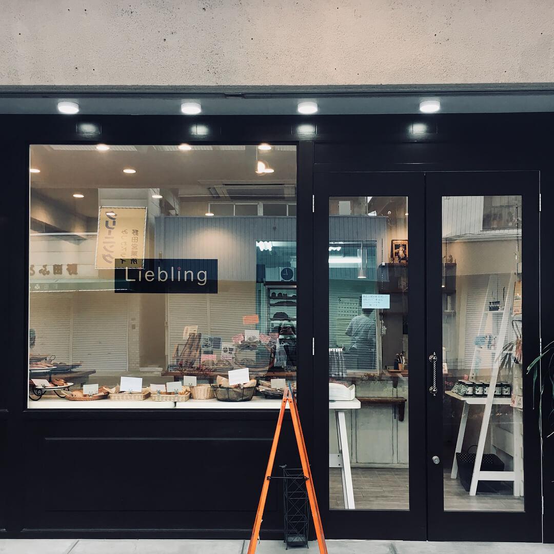高槻のドイツパン専門店「リープリング」可愛い店内とハードパンが魅力