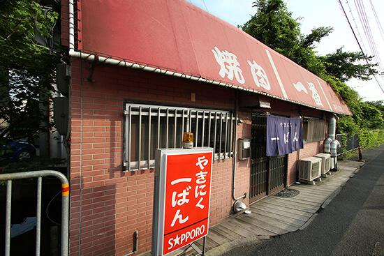 高槻市「焼肉一番」は予約の取れない絶品和牛が楽しめる老舗の焼肉店