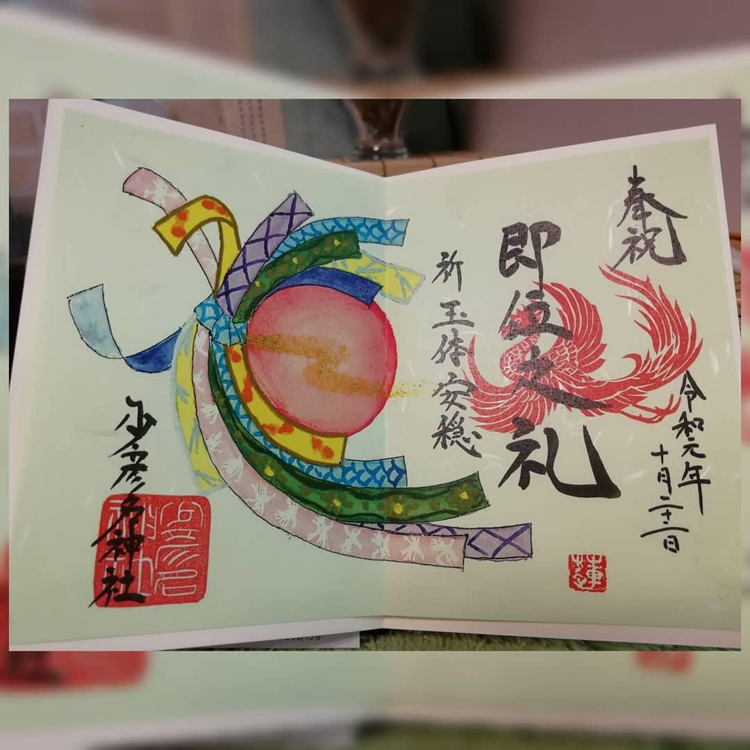 道修町「少彦名神社」は無病息災&医学部受験やペットの健康に御利益