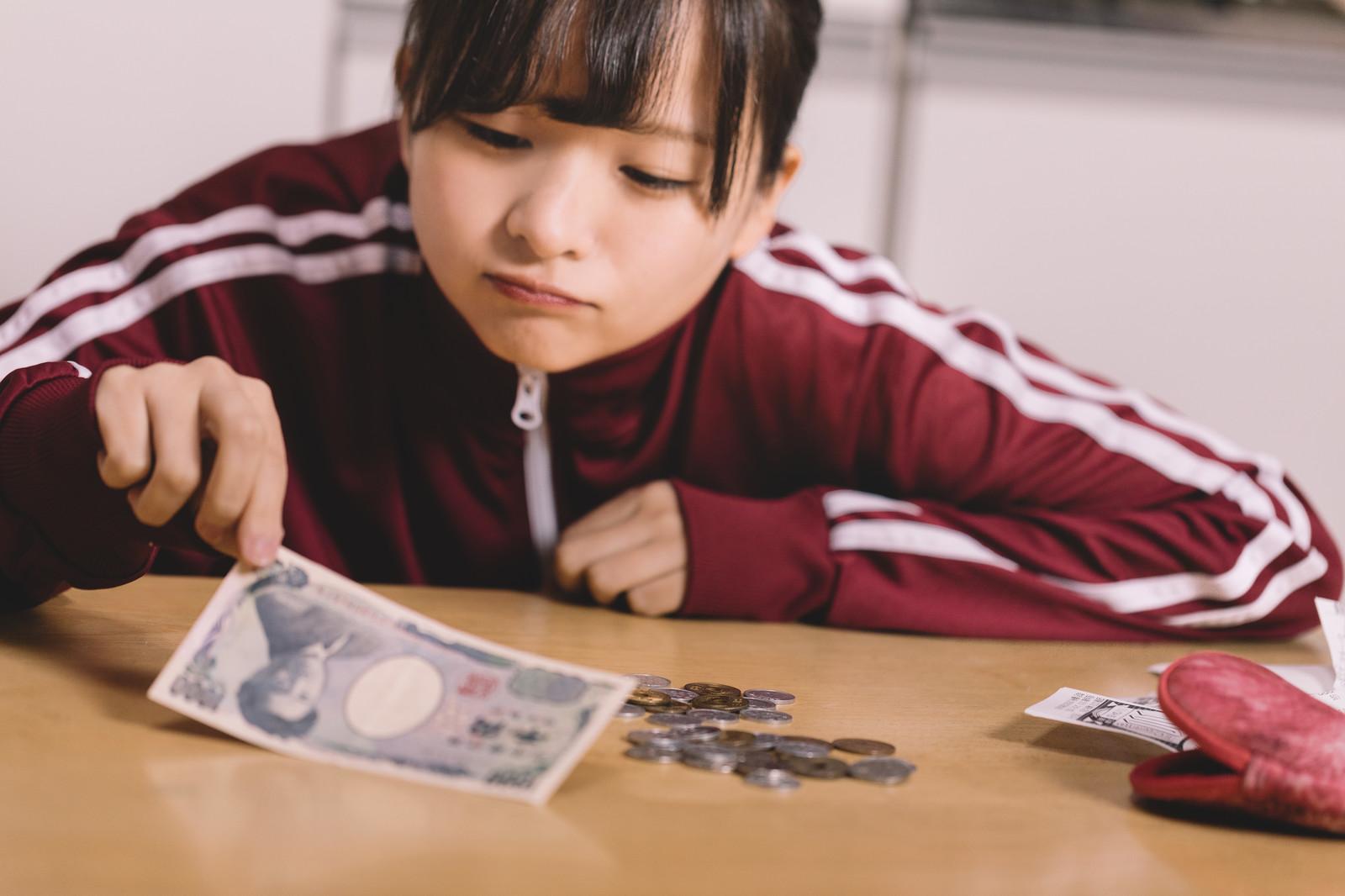 年収1000万以上の高所得者なら絶対しない間違った節約習慣6選まとめ
