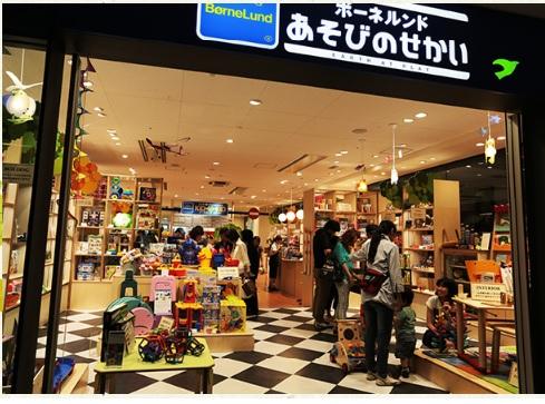 ボーネルンドグランフロント大阪店キドキドのお得なクーポンの使い方