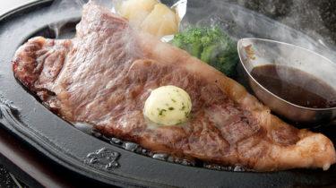 肉の万世秋葉原本店は小さい頃の思い出が詰まったステーキレストラン