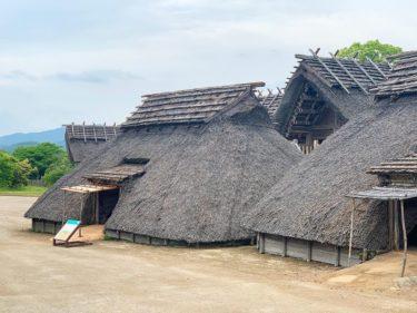 卑弥呼の地「吉野ヶ里歴史公園」吉野ヶ里遺跡で弥生時代の体験を